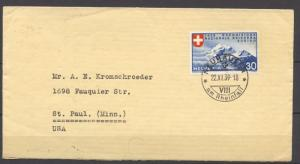 Switzerland, 1939 Esposizione Nazionale 30 Cts. Cover to US, Zumstein 227