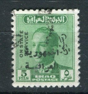 IRAQ; 1958 Republic Optd. on 1957 Faisal II Service issue fine used 5fl. value