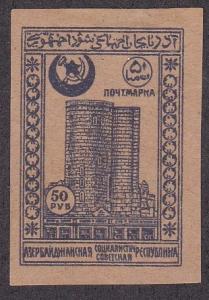 Azerbaijan  # 20, Maidens Tower - Baku, LH