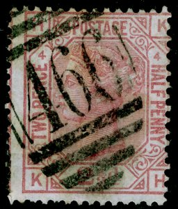 SG141, 2½d rosy mauve plate 4, USED. Cat £85. KH