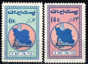 Iran #1232-3 F-VF Unused CV $5.50  (X6925)