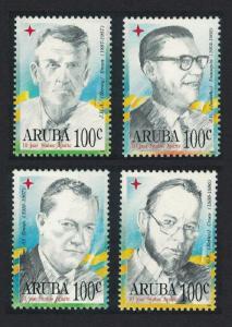 Aruba 10th Anniversary of Internal Autonomy Politicians 4v 1996 MNH SG#175-178