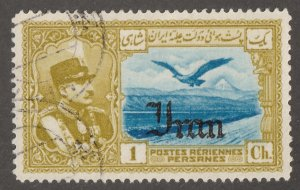 Persian stamp, Scott# C-51, used hinged, Air mail/post, #CB-8