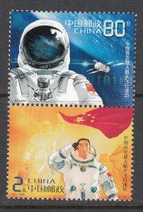 CHINA PRC SC# 3314 a-b VERTICAL PAIR - MNH