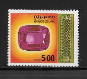 Sri Lanka #510 MNH Single