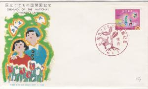 Japan 1965 Opening of the National Childrens Land Slogan Stamp FDC Cover Rf30896