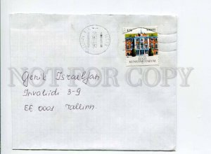 413090 ESTONIA to RUSSIA 1995 year real posted COVER