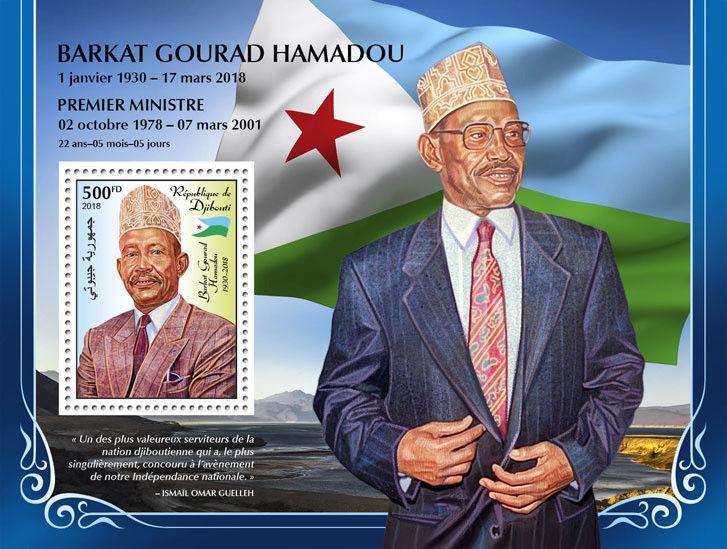 Z08 Imperf Djb16214d Djibouti 2016 Mahatma Gandhi Mnh ** Postfrisch Afrika Dschibuti