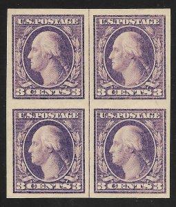 Doyle's_Stamps: MNH Gem 1918 Vertical Center Line Imperf Block, #484**