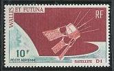 Wallis and Futuna C24 MNH (1966)