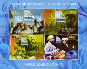 Chad 2008 Israel's 60th.Anniversary Independence-Einstein Sheet Perforated mnhvf