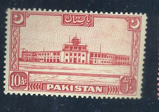 Pakistan #53 MINT FVF OG NH Creases Cat$22.50