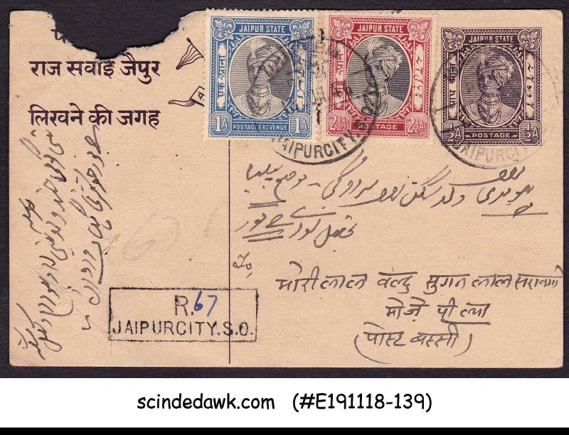 JAIPUR STATE - 1946 REGISTERED POSTCARD UPRATED WITH MAHARAJA STAMPS - USED
