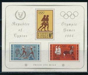 Cyprus #243a MNH S/S Tokyo Olympics CV$8