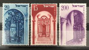 Israel 1953 #75-7, MNH, CV $.75