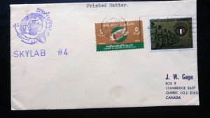"""VERY RARE KUWAIT 1973 """"SKY LAB 4"""" SPECIAL FDC POSTAL HISTORY COVER TO CANADA POS"""