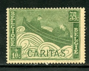 Belgium # B65, Mint Hinge Remain.  - A13