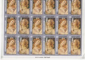 COLLECTION LOT # S10 KATHIRI FOLDED SHEET OF 24 100F AIR MAIL