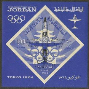 JORDAN Sc#C42F Note 1965 McDivitt-White Gemini Mission Overprint S/S Mint OG NH