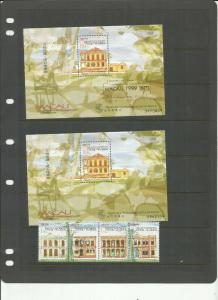 MACAO 1999 SCOTT 999 AND 1000 AND 1000A MNH GOLD OVP
