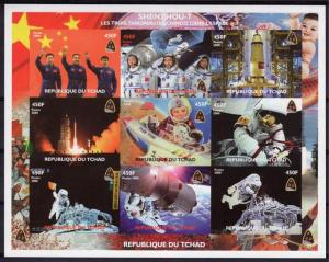 Chad 2008 Chinese spatial SHENZHOU-7 Sheet Imperforated Mint (NH)