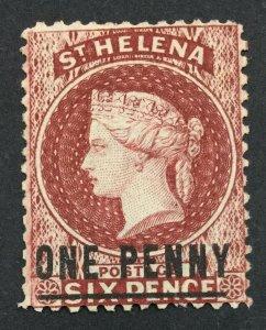 MOMEN: ST HELENA SG #8y P12.5 CR CC INVERTED RVRSD WMK MINT OG H £400 LOT #61092