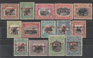 NORTH BORNEO 1922 MALAYA-BORNEO Exhibition set SPECIMEN . VERY SCARCE!
