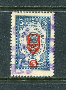 x409 - LITHUANIA Panevezis 1920s MUNICIPAL Revenue Stamp. Used