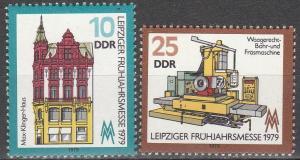 DDR #1991-2  MNH  (S6878)