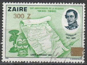 Zaire #1326 F-VF Used  CV $6.50 (V2330)