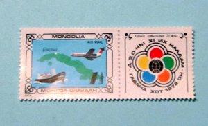 Mongolia - C116, MNH Comp.-Youth Festival; Emblem. SCV $2.00