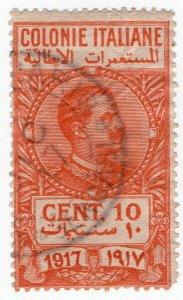 (I.B) Italy (Libya) Revenue : Duty Stamp 10c (1917)