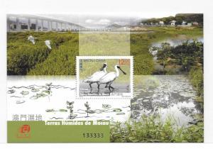 Macau Macao 2015 Wetlands Birds S/S MNH
