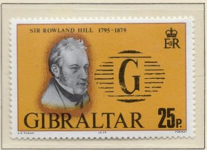 Gibraltar 1979 QEII Early Issue Fine Mint Unmounted 25p. NW-99287