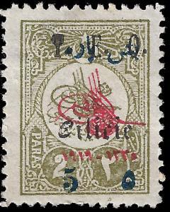 Cilicia 1919 YT 58 mh f-vf