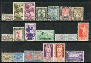 Libya # lot, Mint and Used. (2)