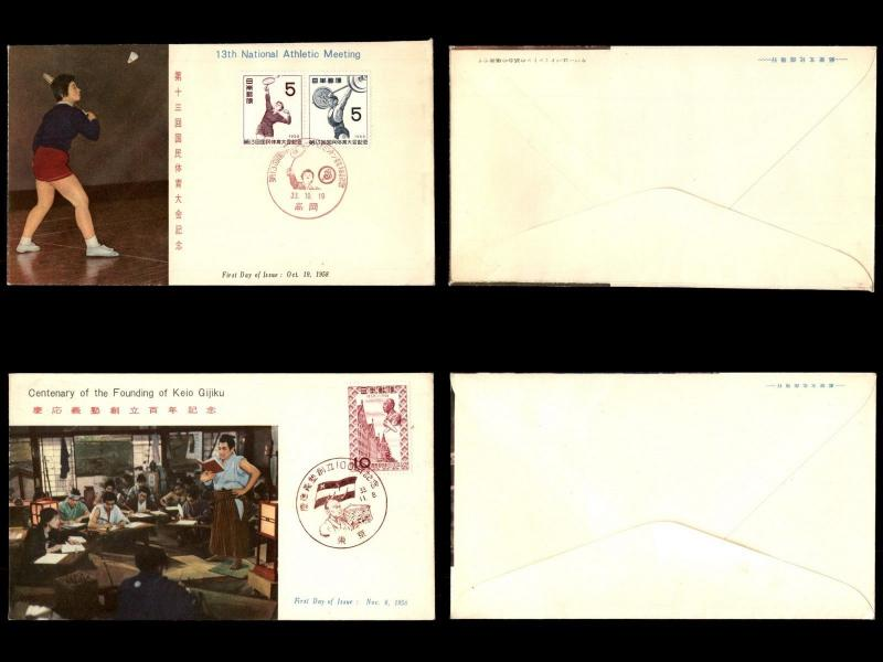 Japan First Day Cover Stamp Collection All Unaddressed