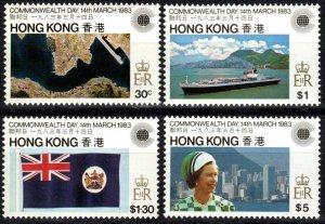 Hong Kong #411-14   MNH CV $9.00 (P557)