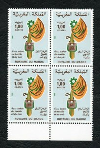 1980 - Morocco - The 4th Textile and Leather Exhibition,Casablanca -Block- MNH**