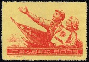 China PRC #240 Adoption of Constitution; NGAI (4Stars)