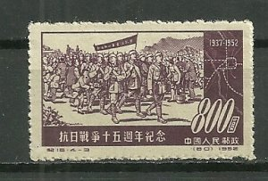 1952 China 157 Departure of the New 4th Army unused/no gum
