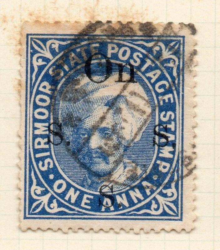 Indian States Sirmoor 1885-88 Early Issue Fine Used 1a. OFFICIAL 194699