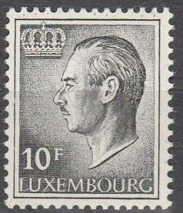 Luxembourg #572 MNH F-VF (SU3121)