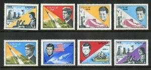 YEMEN 216-216g MNH SCV $10.35 BIN $5.50 US SPACE EXPLORATION, KENNEDY