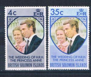 Solomon Islands 259-60 MNH set Princess Anne Wedding 1973 (S0992)
