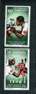 Gabon #C41-2 Mint  - Make Me A Reasonable Offer