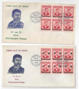 Philippines FDC 1c surcharge on 5c w OB ovpt (2) covers