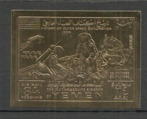 NW0220 IMPERF YEMEN GOLD HISTORY OF OUTER SPACE EXPLORATION APOLLO 12 ST MNH