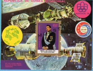 Equatorial Guinea 1975 Apollo-Soyuz/UPU/Montreal Olympic SS MUESTRA Mi.#Bl.204