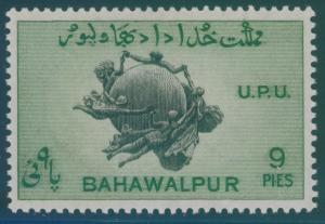 Bahawalpur 9p green UPU issue of 1949, Scott 26, MNH